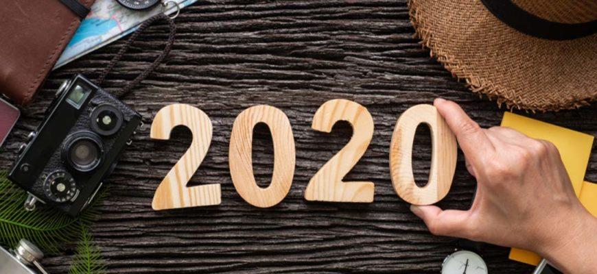 Подсознательная программа 2020   Журнал о Человеке и возможностях, скрытых внутри