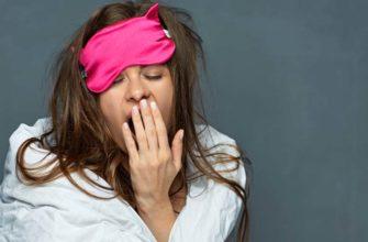 Синдром хронической усталости: все, что нужно знать | Журнал о Человеке и возможностях, скрытых внутри