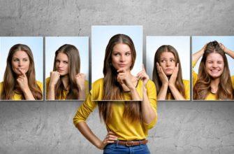 Как и почему человек подавляет чувства, чем это грозит и что делать