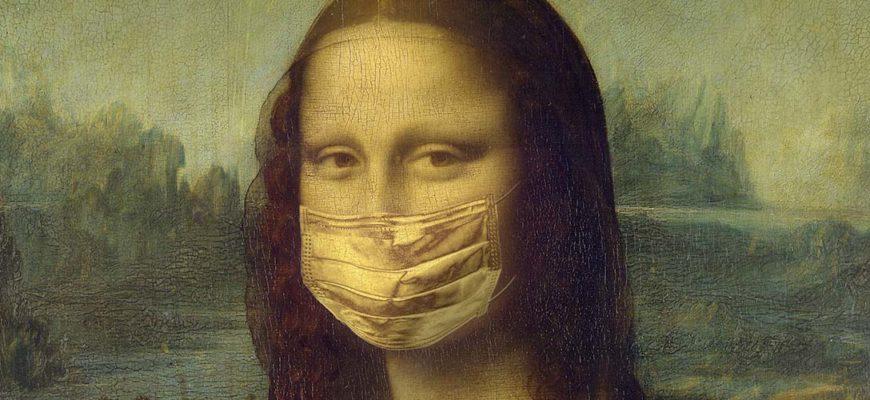 Образ «Вирус»: медитация и подробный разбор
