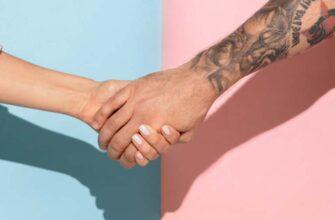 Мужское и женское начала: как гармонизировать