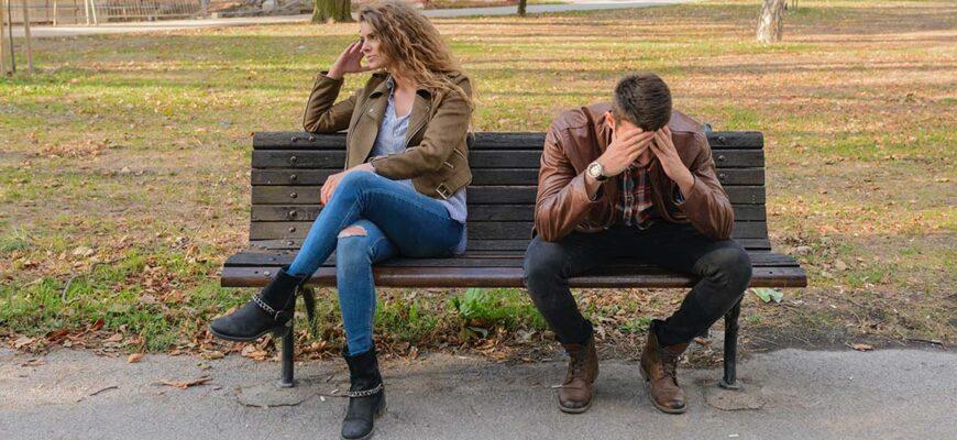 Как избавится от обид и претензий к партнеру — Журнал ТОТ